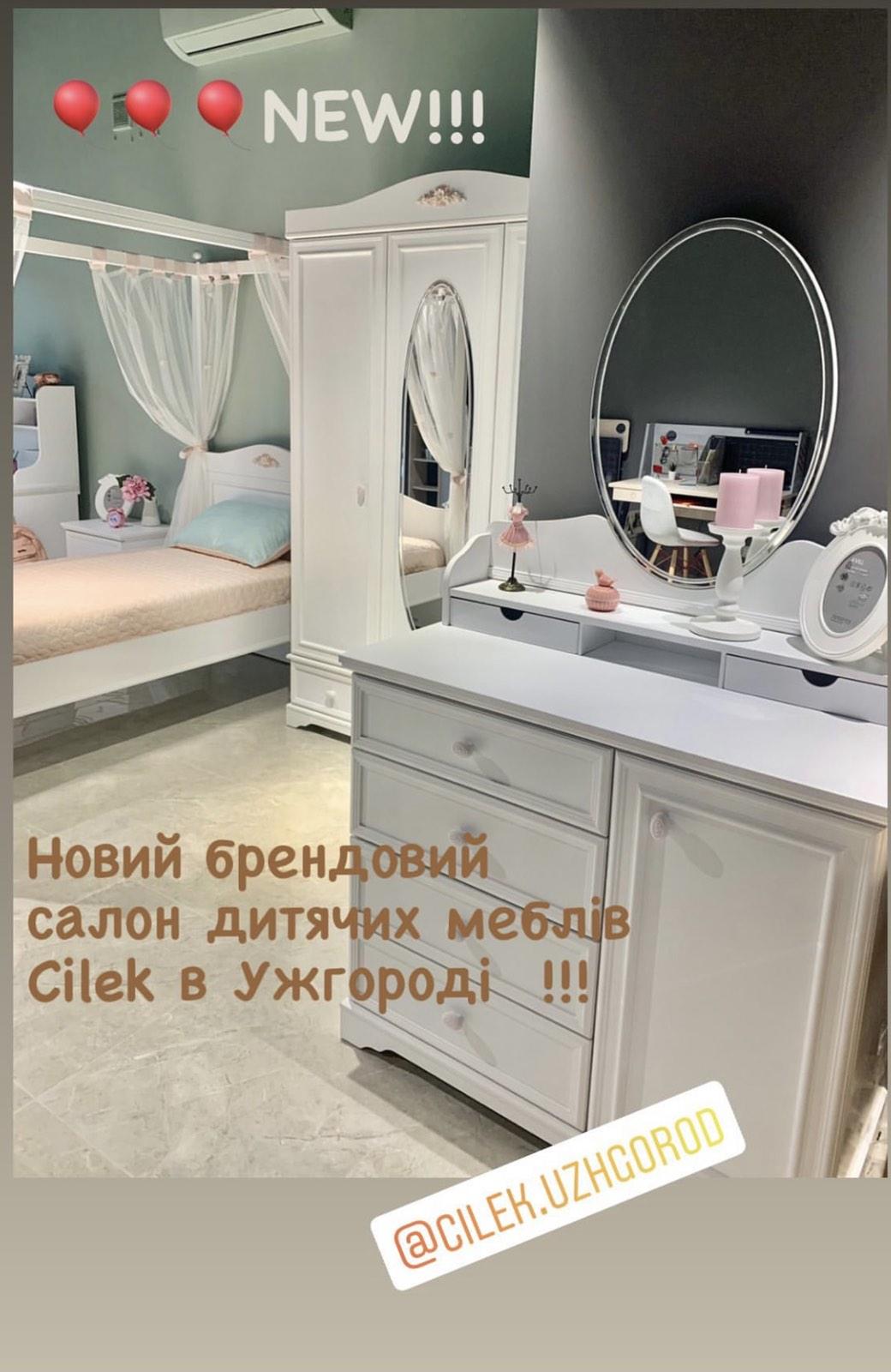 Відкриття нового брендового салону дитячих меблів Cilek!