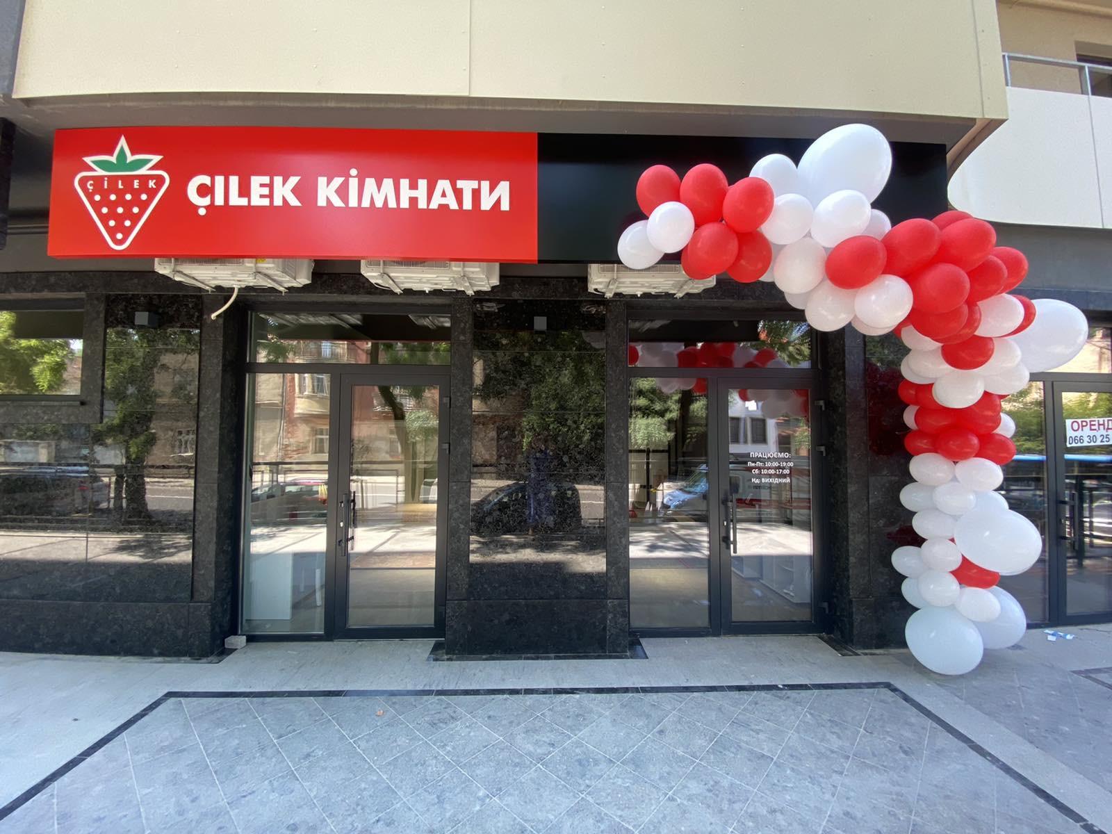 -25% з нагоди відкриття нового салону дитячих меблів Cilek!